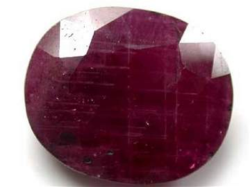 3.5 ct. Natural Ruby Gemstone