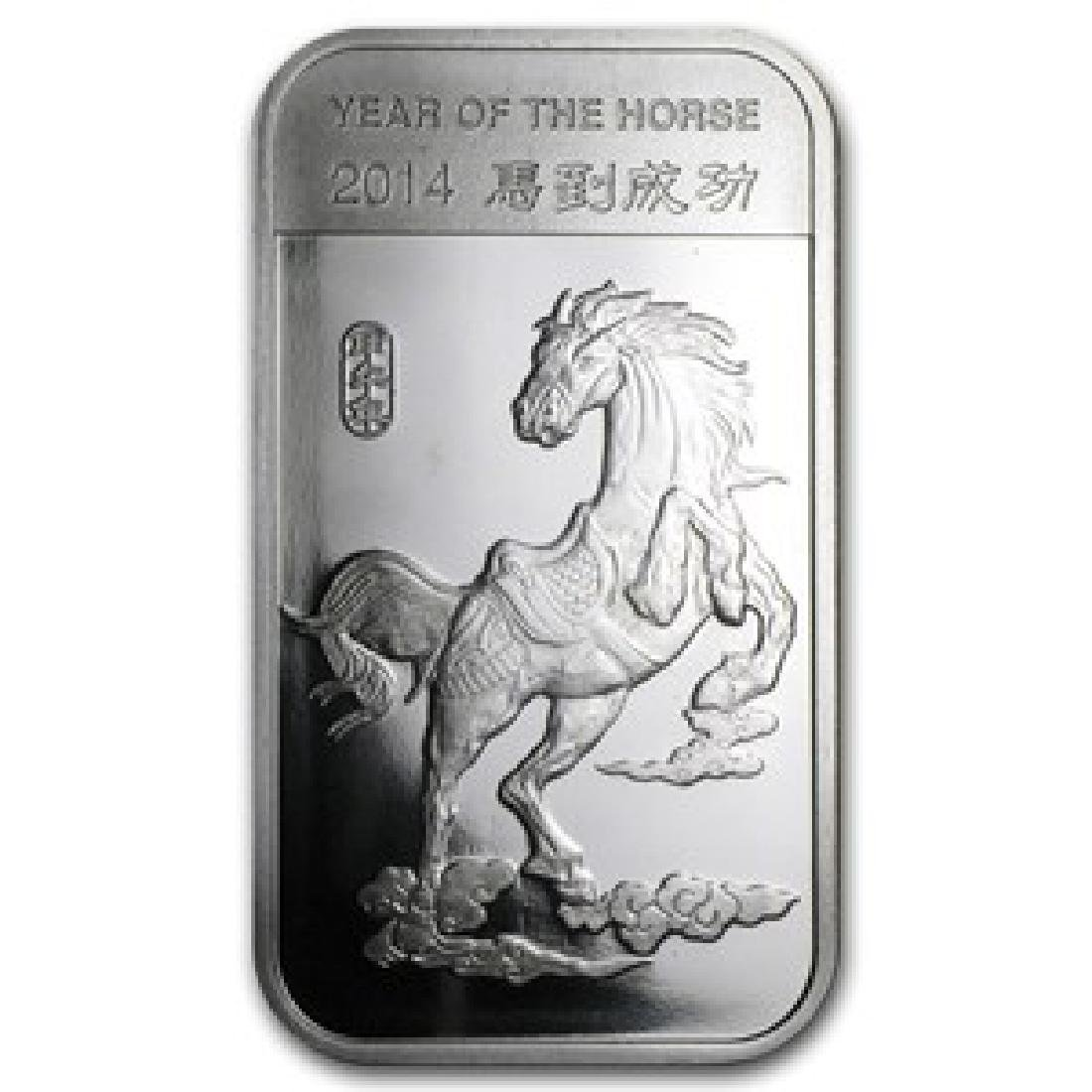 1 oz Silver Bar 2014 Year of the Horse -.999 Pure
