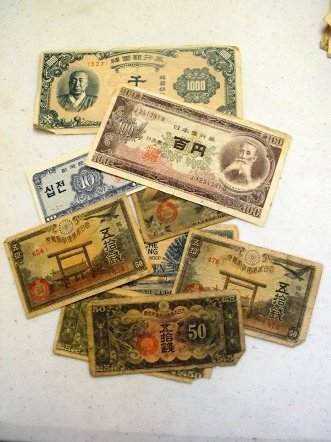 0021: Japanese WWII and Prior Currency 10 items