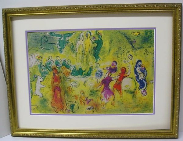 1F: Chagall- Wedding Feast in Cave of the Nymphs