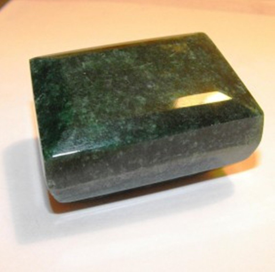 2A: 275.80 ct. Square Emerald Gem $ $27,580 GG PR