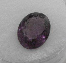 A 4 Ct. Natural Amethyst Gemstone