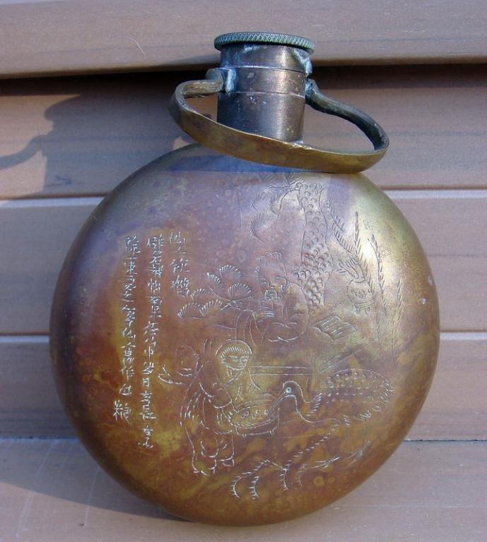 46: RARE Antique Bronze Oriental Canteen