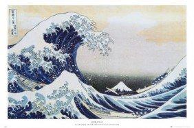 The Great Wave At Kanagawa , By Katsushika Hokusai