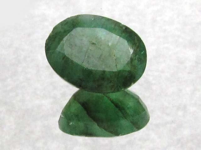 25V: 2.5 ct. Natural Emerald Gemstone