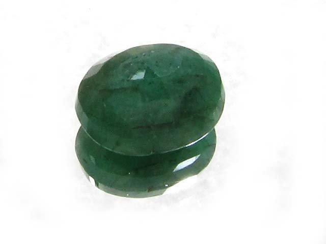 33V: 3 ct. Natural Emerald Gemstone