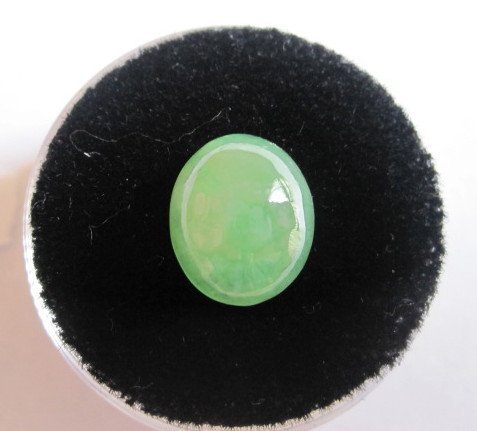 1W: 3.55 ct. Jadeite Cabachon Type A Natural