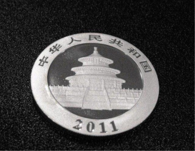 3: 1 oz. 2011 Silver Chinese Panda