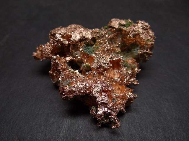 "5: Natural Copper ""TREE"" Specimen"