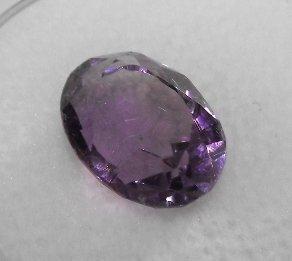 A 2.5 Ct. natural Amethyst gemstone
