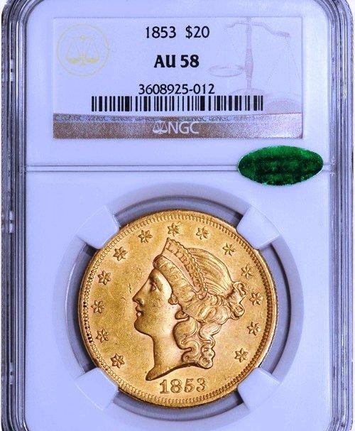 1853 $20 Liberty AU58 NGC CAC