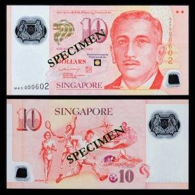 Singapore $10 2005 LHL polymer commemorative