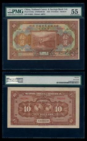 China National Commercial & Savings $10 1924