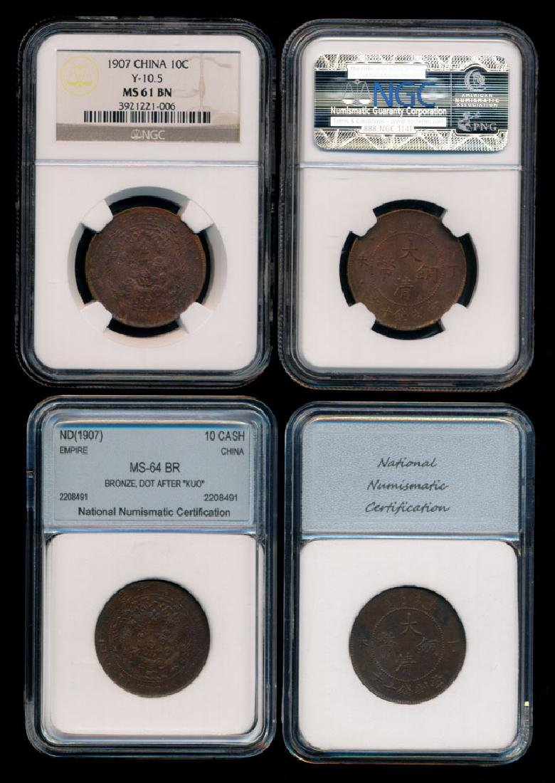 2 China Empire 10 Cash 1907