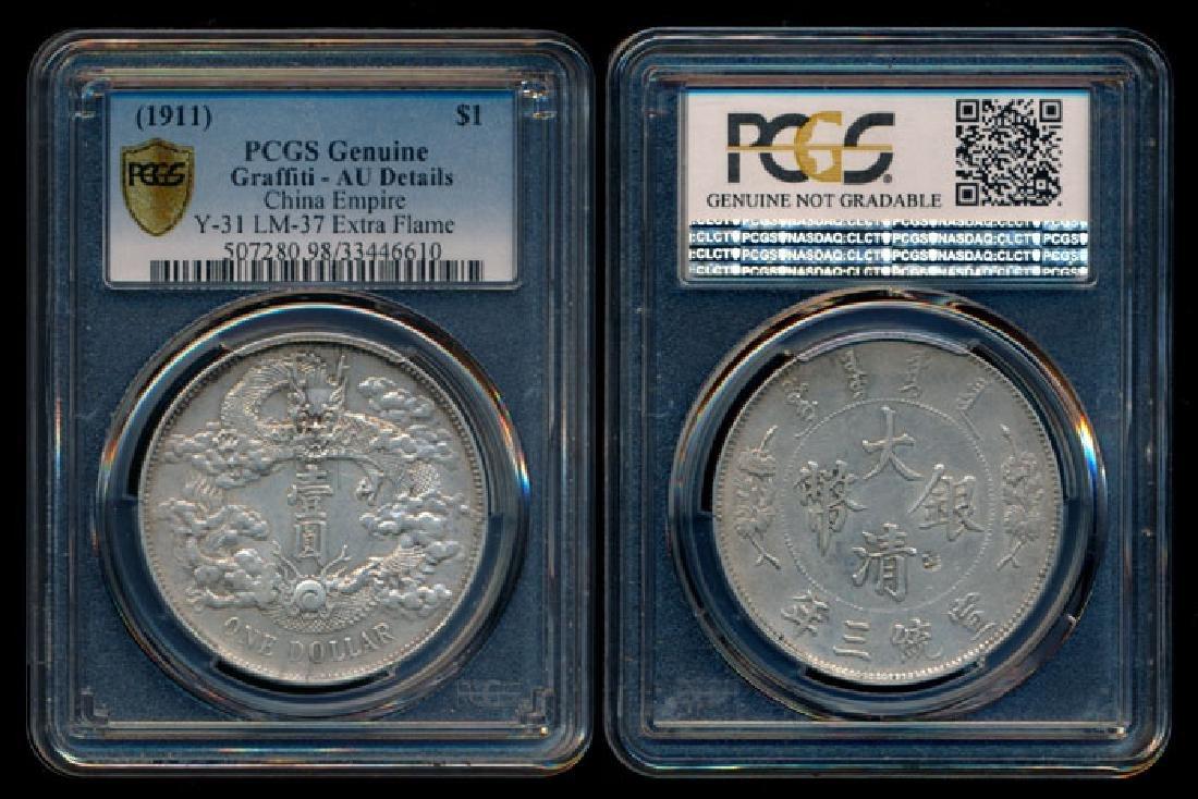 China Empire $1 1911 PCGS