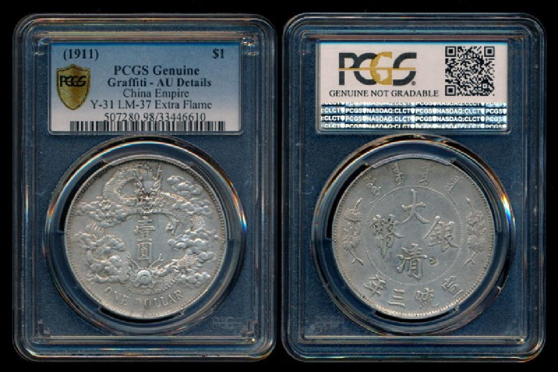 China Empire $1 1911 PCGS