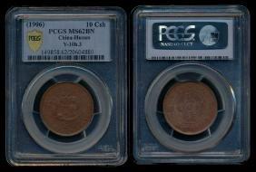 China Empire Hunan 10 Cash 1906 PCGS