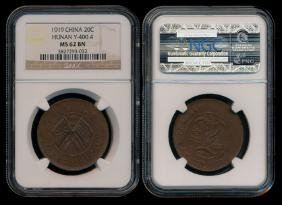 China Empire Hunan 20 Cash 1919 NGC
