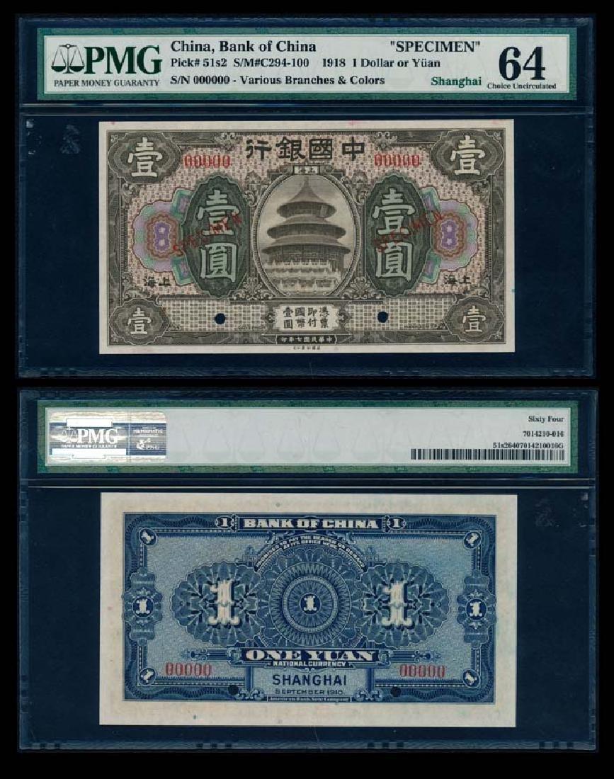 China 1 Yuan 1918 specimen PMG