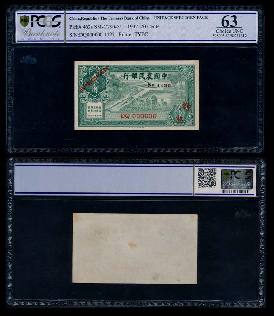 China 20c 1937 specimen PCGS Choice UNC63
