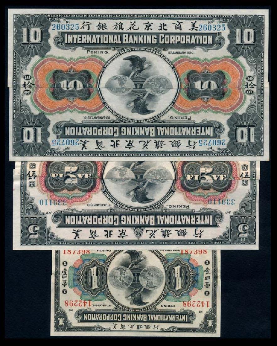 3 China $1-$10 1910-19 AU