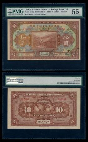 China National Commercial & Savings $10 1924