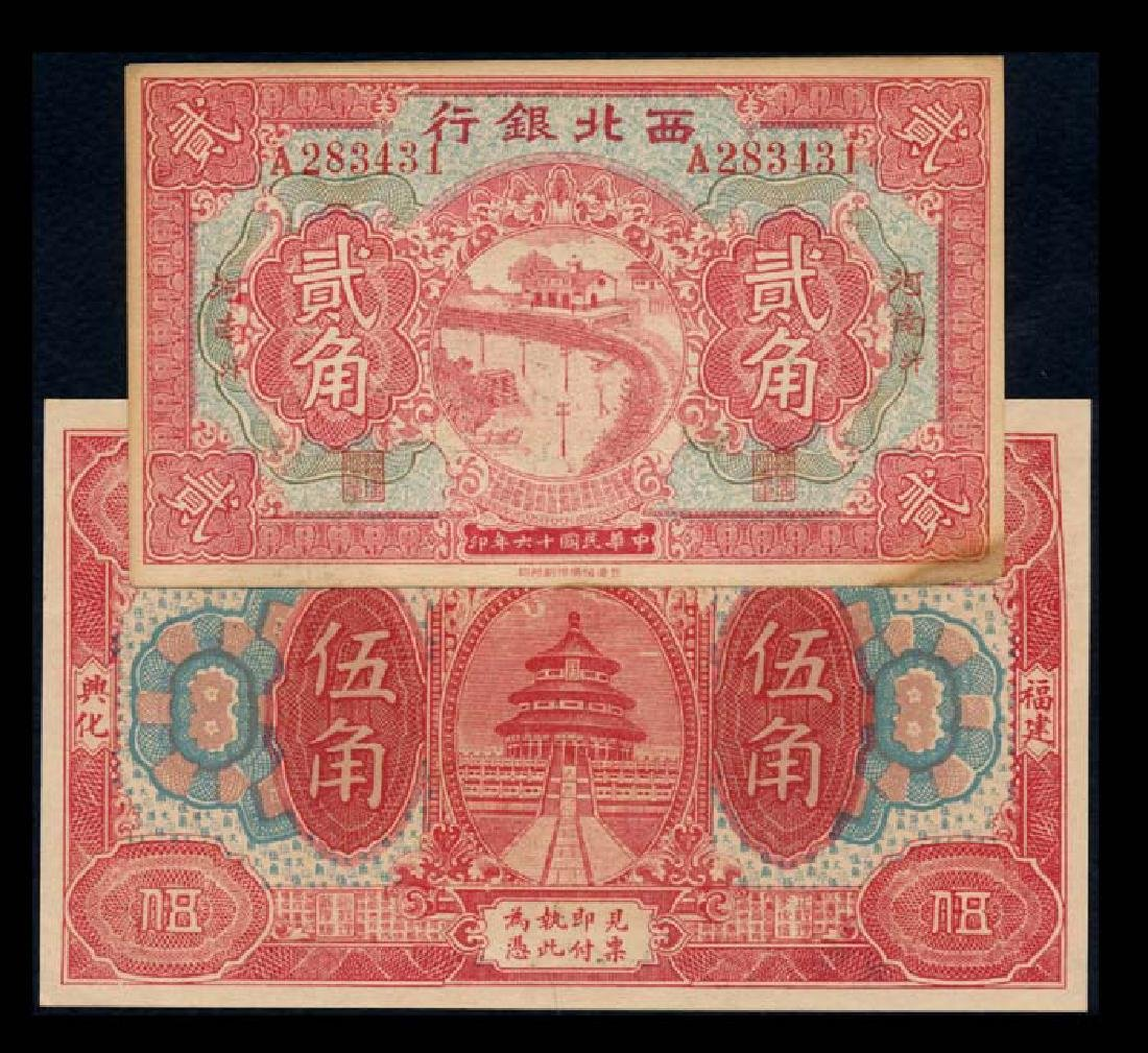2 China 2 Chiao Heng Chen Exchange 50c 1926