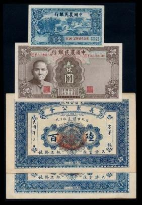 China Bulk lot of 2 banknotes & 2 remainders