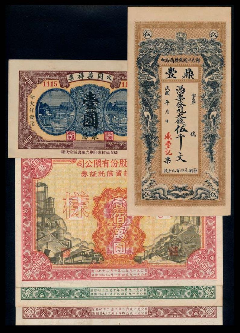 China Bulk lot of Private Issues & bonds etc