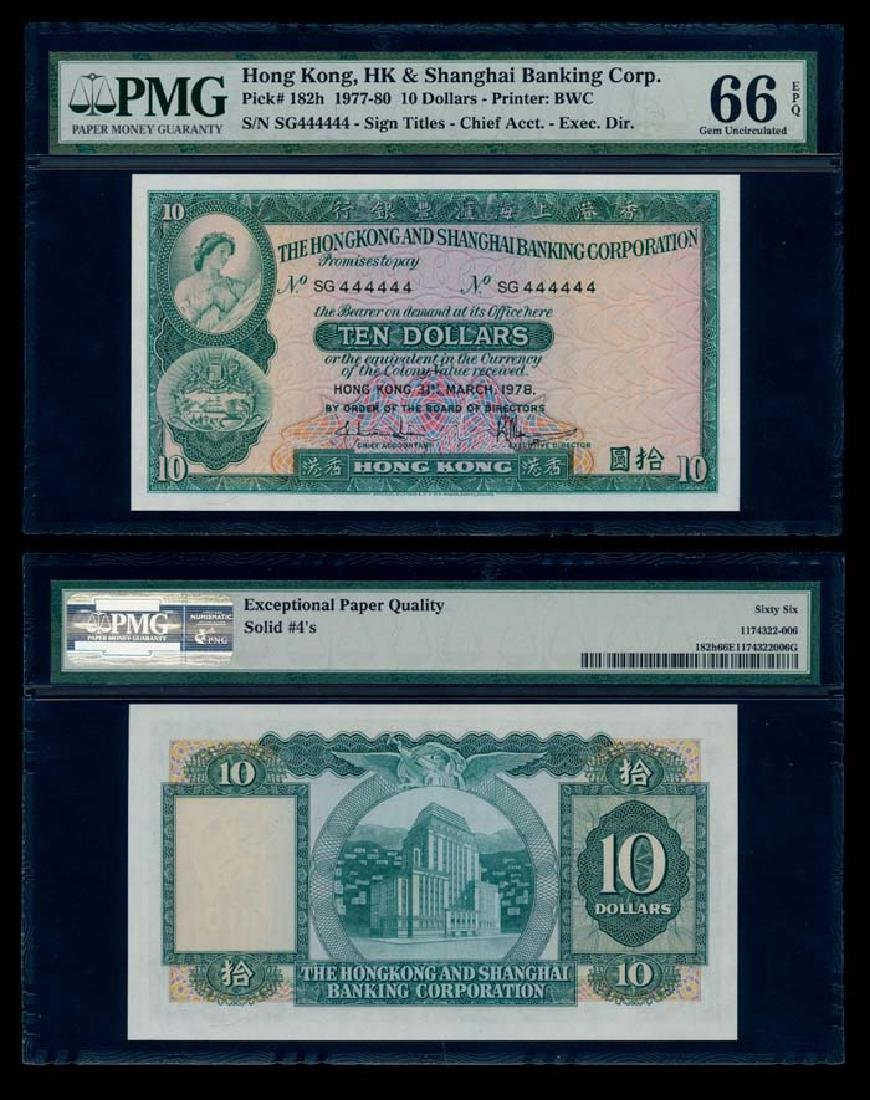 Hong Kong $10 1978 SG444444 PMG Gem UNC66EPQ