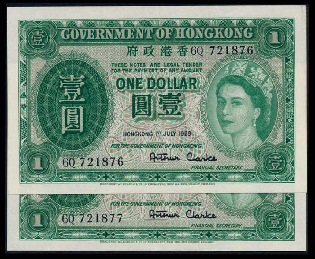 Hong Kong 2x$1 1959 QEII GVF-AEF