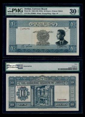 Jordan 10 Dinars 1949 PMG