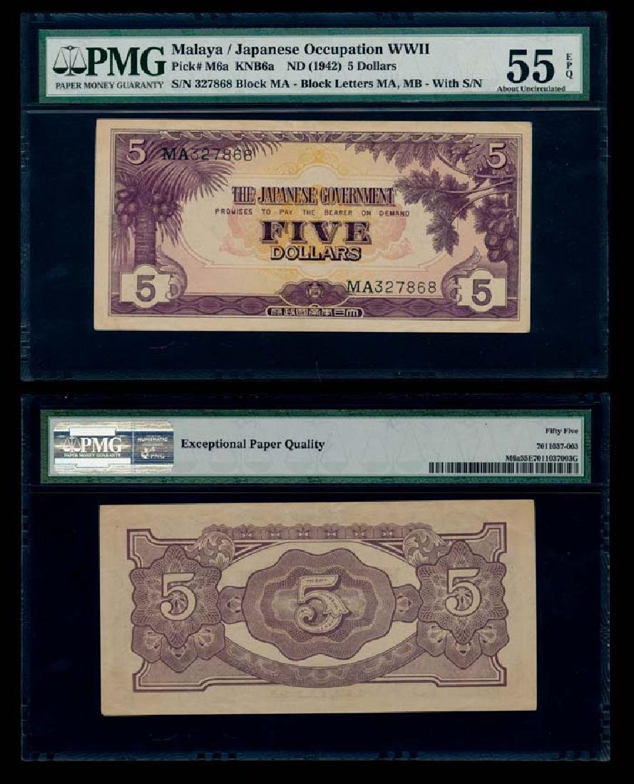 Malaya Jap Govt $5 1942 PMG AU55EPQ