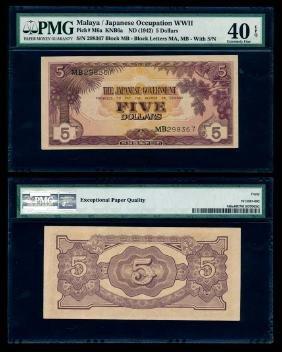 Malaya Jap Govt $5 1942 PMG XF40EPQ