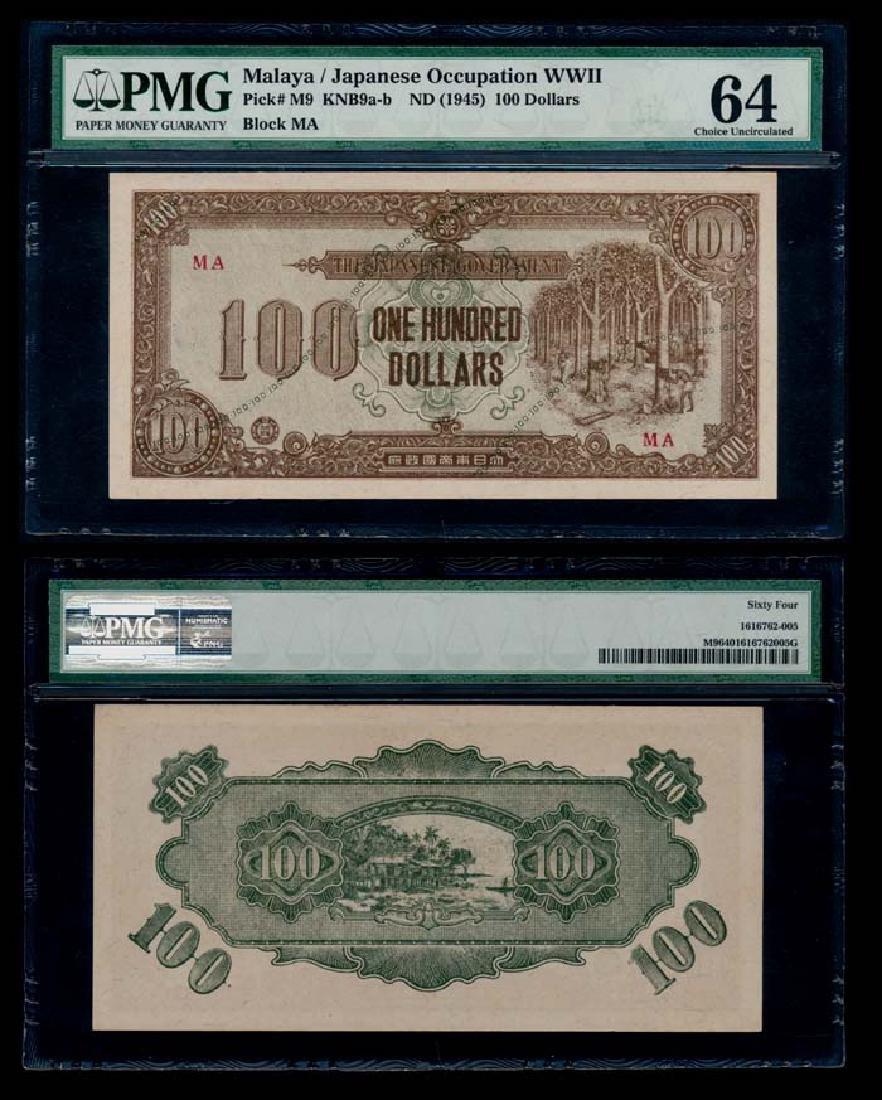 Malaya Jap Govt $100 1945 block MA PMG