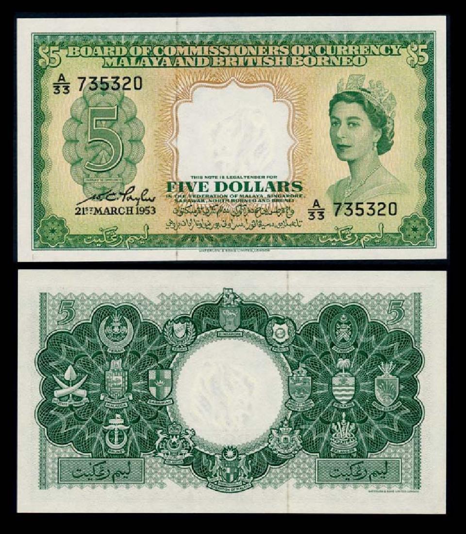 Malaya Br Borneo $5 1953 QEII EF