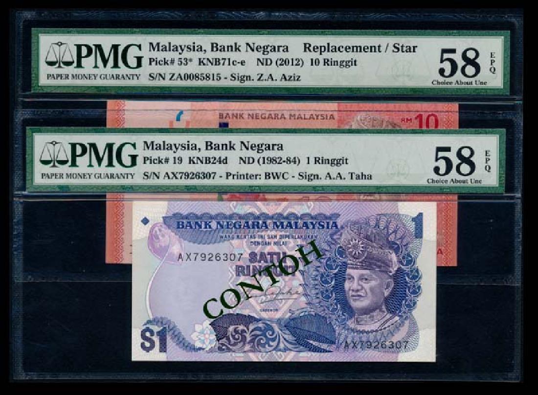 2 Malaysia $1-RM10 1982-2012 PMG