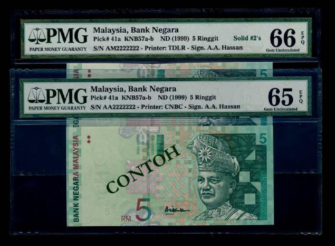 Malaysia 2xRM5 1999 PMG