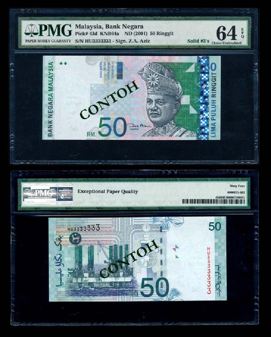 Malaysia RM50 2000 HU 3333333 PMG