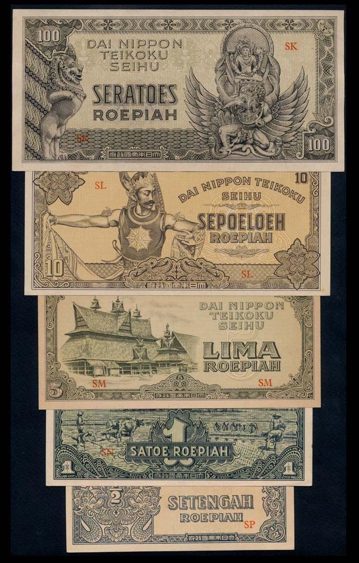 Netherlands Indies Jap Govt 1/2-100Roepiah