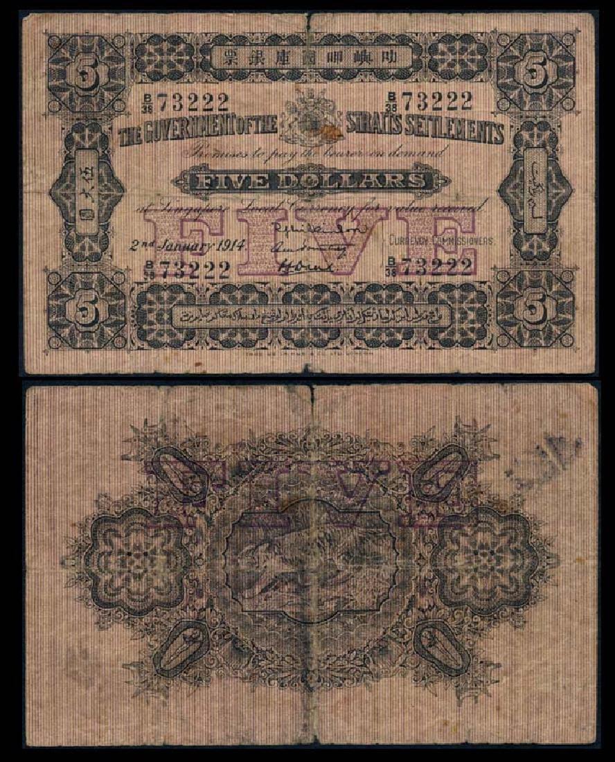 Straits Settlements $5 1914 good