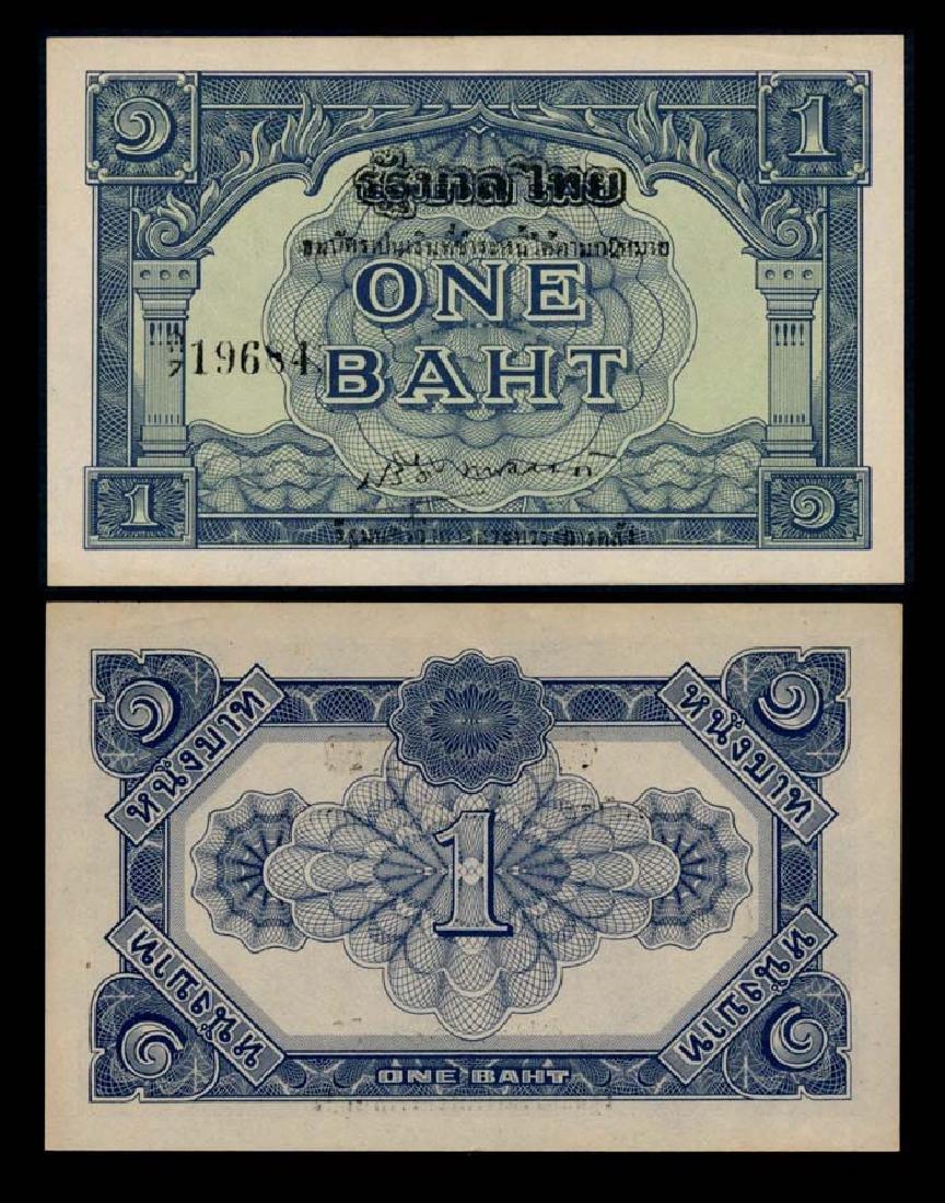Thailand 1 Baht 1946 AU