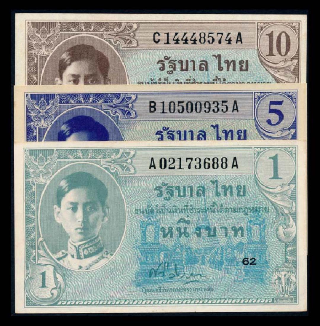 3 Thailand Series 8 1-10 Baht 1946 GEF-AU