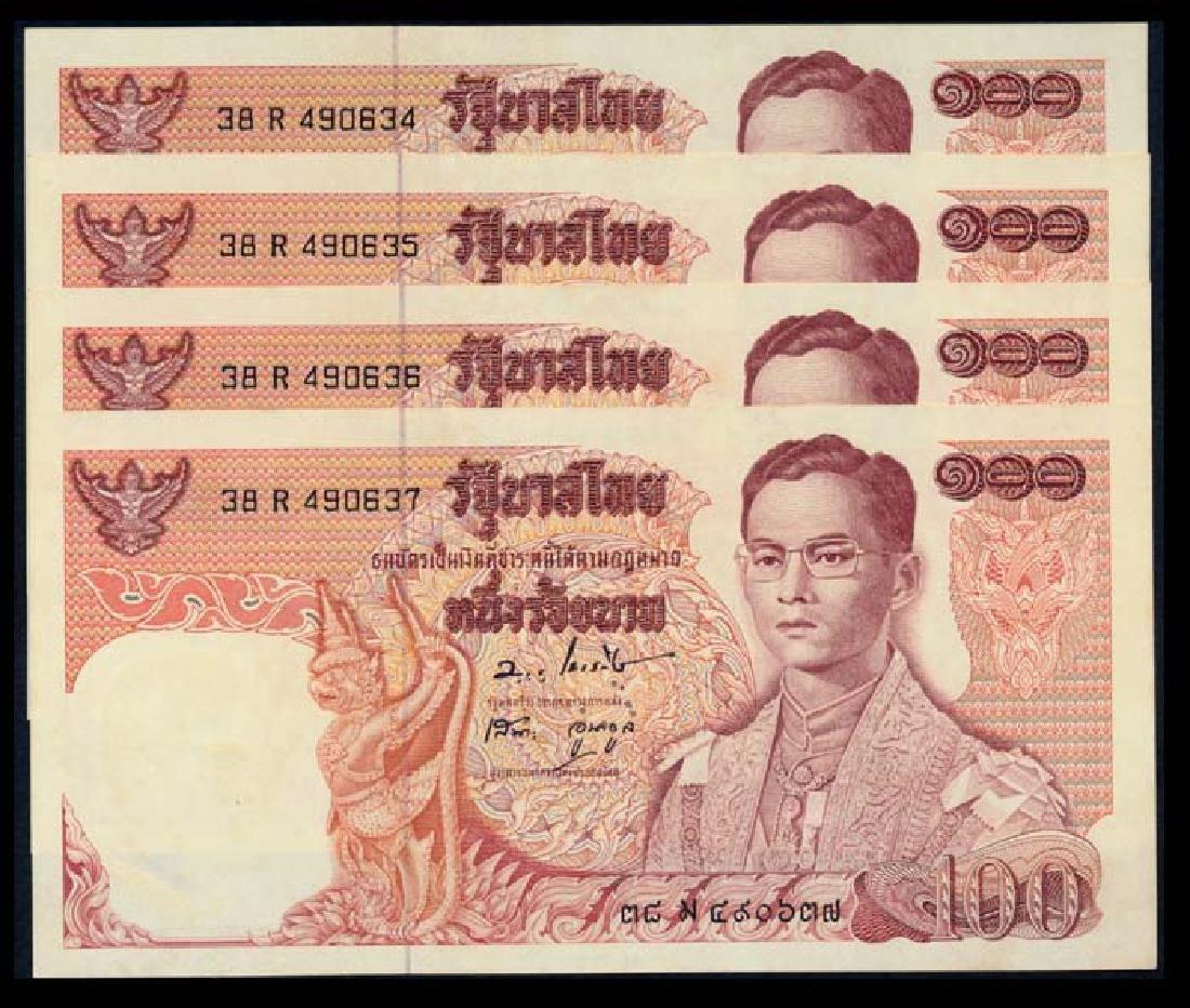 Thailand Series 11 4x100 Baht 1969-78