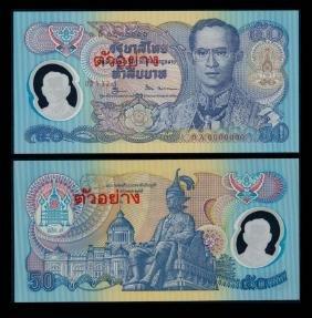 Thailand 50 Baht 1996 specimen AU-UNC