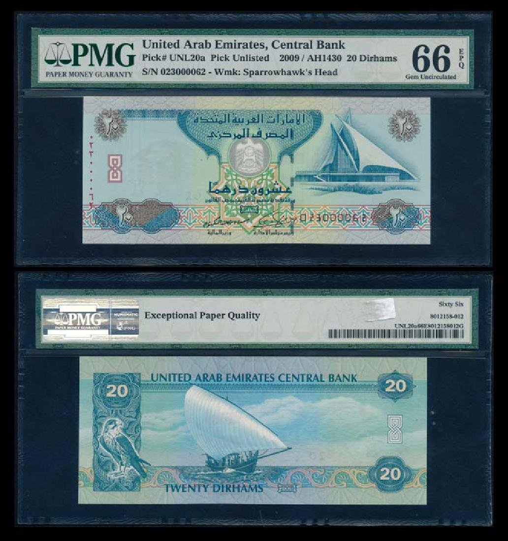 United Arab Emirates 20 Dirhams 2009/AH1430