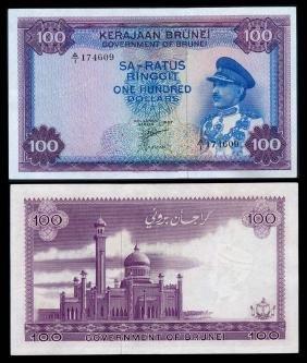 Brunei $100 1967 Gef-au