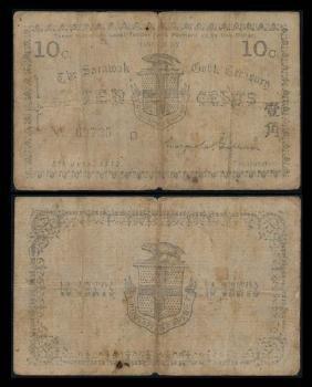Sarawak Govt Treasury 10c 1919