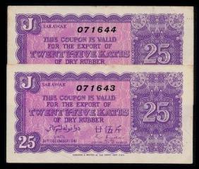 Sarawak Rubber Export Coupon 2x25 Katis 1941