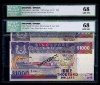 Singapore 2x$1000 1984 ship HTT last prefix